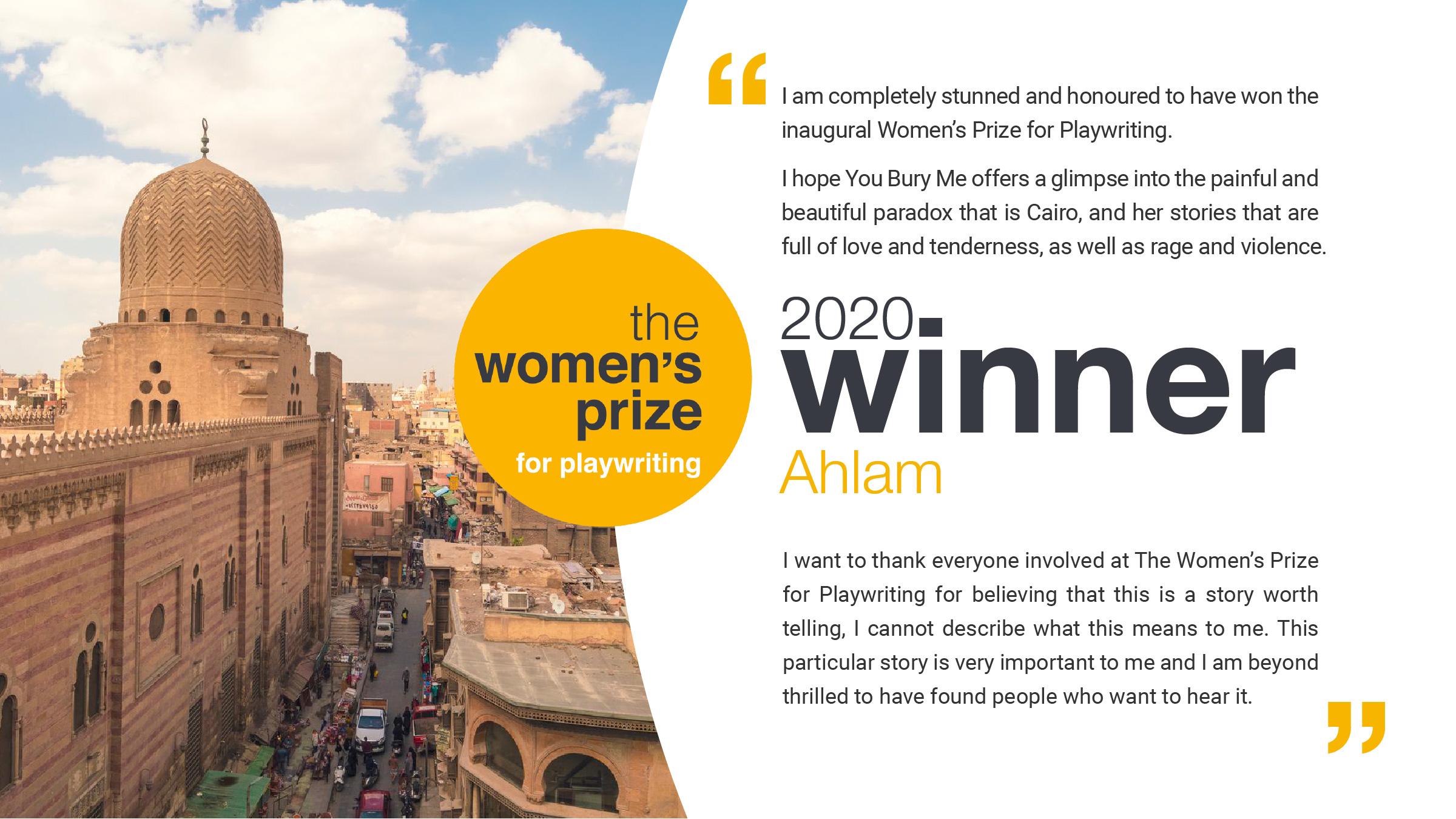 Ahlam-Winner-announced